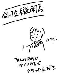 20100325_2