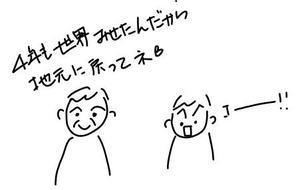 20100921_2