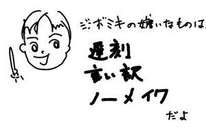 20091209