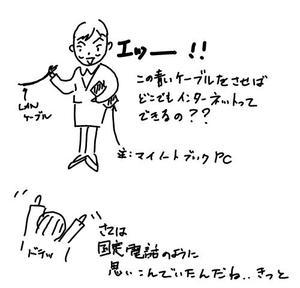 20100219pc_2