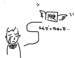 20100308_2