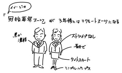 201003223_3
