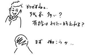 20100429_3