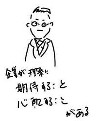 20100606_6