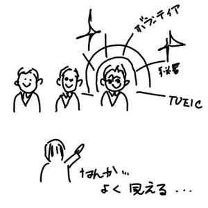 20100610_5