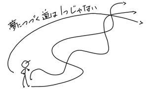 20100828_2