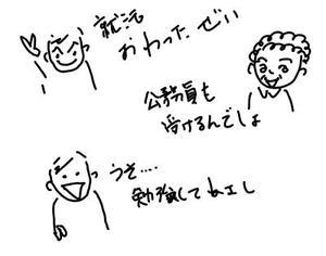 20100910_2