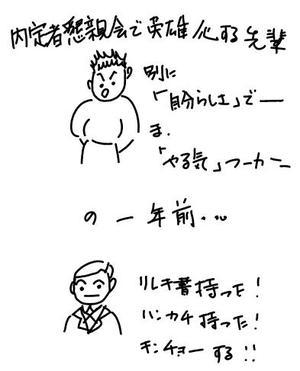 20100922_2