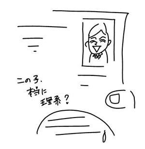 20100929_3