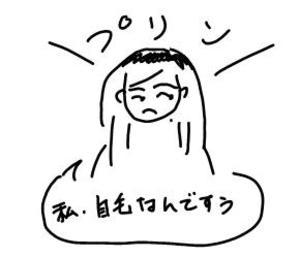 20101022_4