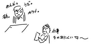 20101023_3