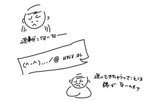 20110204_2