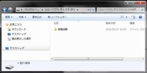 20110217_4