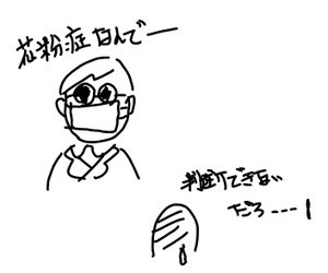 20110219_7