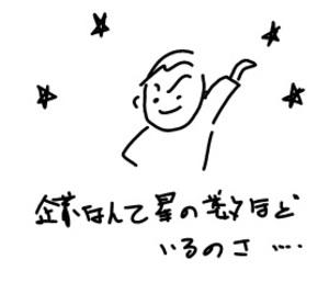 201102252