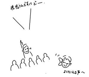 20110303