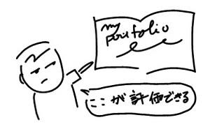 20110303_3