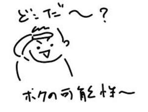 20110311_2