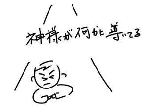 20110312_2