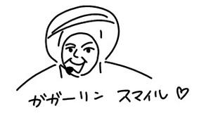 20110410gaga