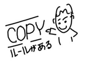 20110603internship3