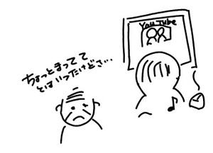 20110603internship5