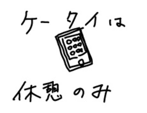 20110603internship6