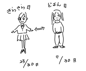 20111001_2
