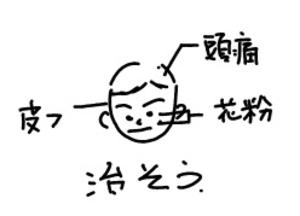 20111001_3