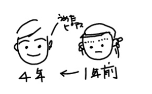 20111001_4
