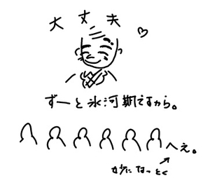 20111008_4