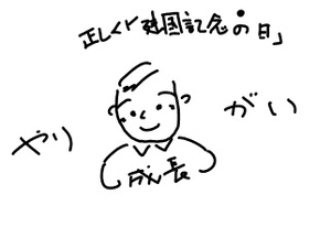 20111008_5