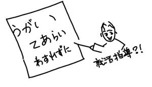 20111015_2