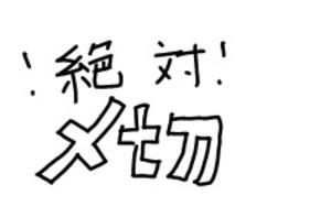 20111015_6
