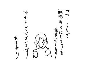 20111225_7