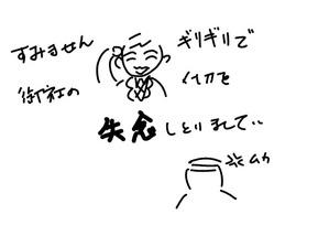 20120113_2