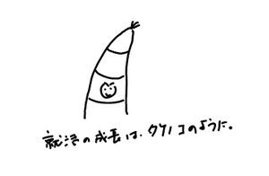 20120113_4