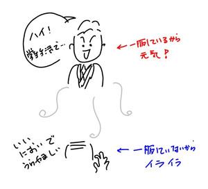 20120304_4