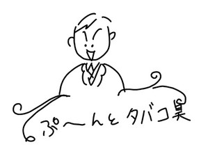 20120304_5