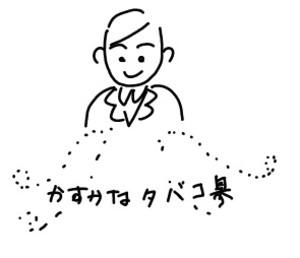 20120304_6