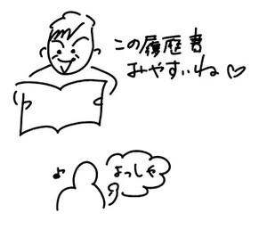 20120324_3