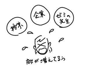 20120511_2