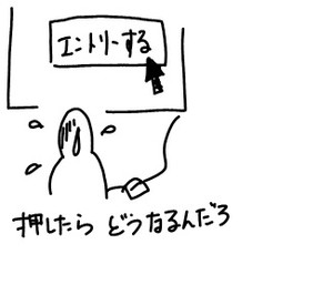 20130224_3