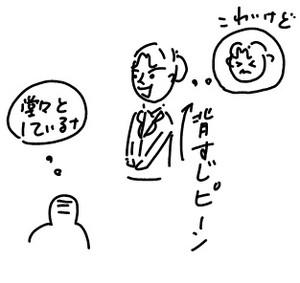 20130413