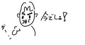 20130622_3