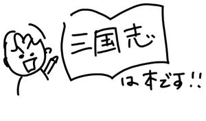 20141214_2