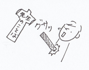 20150402