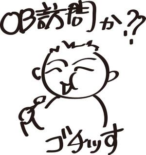 20160302ob_2