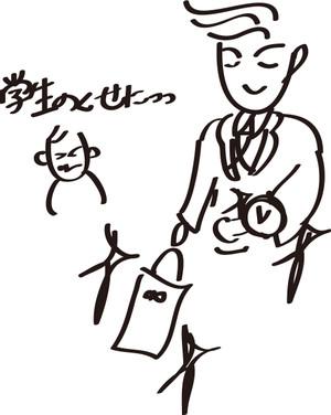 20160302ob_3