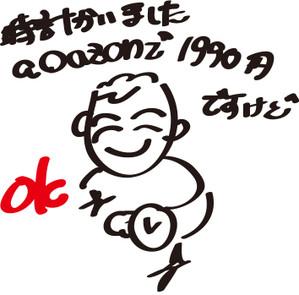 20160320